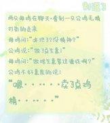 黄段子笑话荤段子精选249期